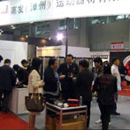 2015 International Billiards Exhibition, Guangzhou, China
